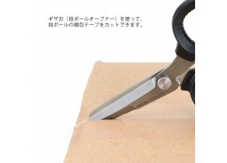 portable-multi-scissors-black