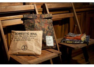 domestic-mail-3-khaki
