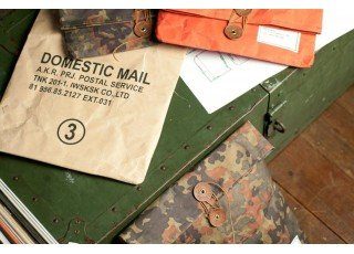 domestic-mail-3-panther-camo