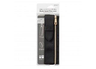 book-band-pen-case-b6-a5-black