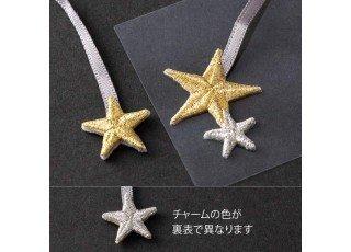 bookmark-sticker-embroidery-stars