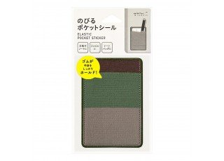 elastic-pocket-sticker-two-tone-khaki