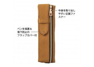 book-band-pen-case-b6-a5-brown