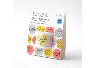 ch-roll-sticker-metalic-message-metal
