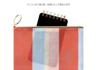 mesh-graphics-pouch-a6-stripe-red
