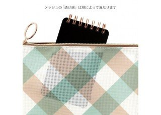 mesh-graphics-pouch-a5-check-light-blue