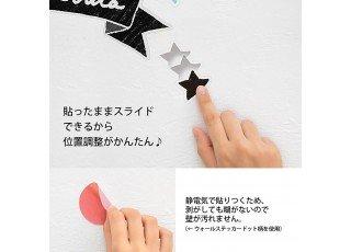 electrostatic-wall-sticker-speech-balloon