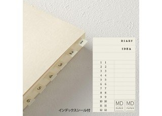 md-notebook-journal-a5-codex-1day-1page-blank