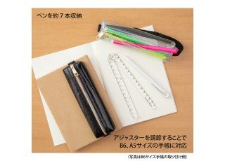 book-band-pen-case-b6-a5-clear-black