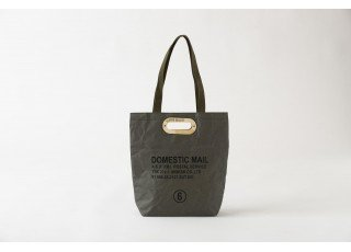domestic-mail-6-khaki