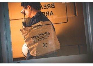 domestic-mail-6-kraft
