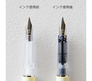 md-fountain-pen