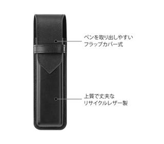 book-band-pen-case-recycled-leather-for-b6-a5-black