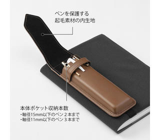 book-band-pen-case-recycled-leather-for-b6-a5-brown