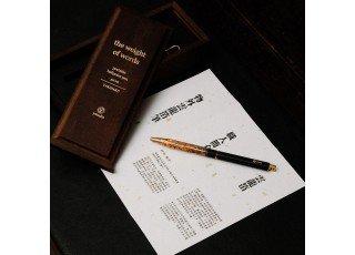 yakihaku-pen-brassing-portable-bp-craft-version