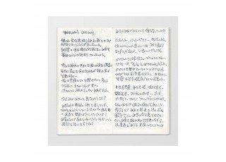 tn-regular-013-refill-lightweight-paper-notebook