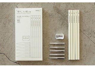 md-pencil-drawing-kit