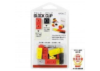 block-clip-red