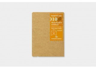 tn-passport-010-refill-kraft-paper-folder