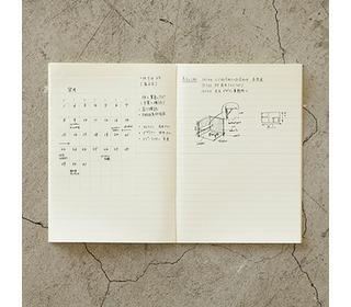 md-diary-sticker-free