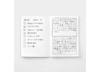 tn-passport-014-refill-dot-grid