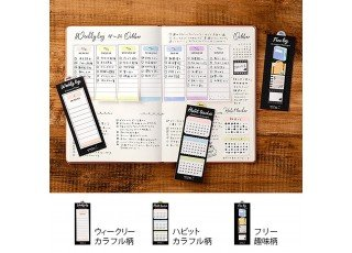 sticky-notes-journal-weekly-colorful