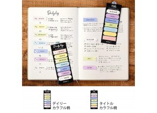 sticky-notes-journal-title-colorful