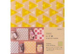 ch-expanding-paper-sheets-triangle-yellow