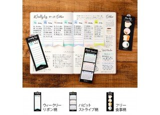 sticky-notes-journal-free-meal