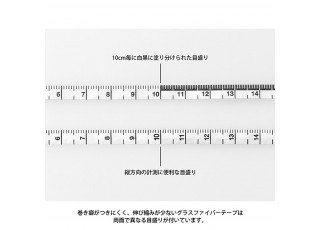 xs-measure-pink