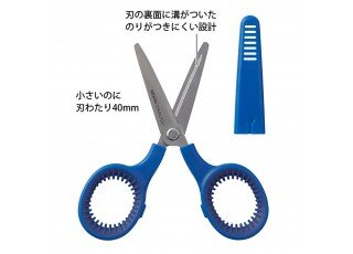 mini-scissors-blue