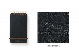 wm-ring-memo-grain-black