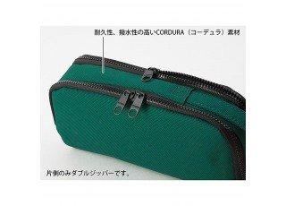 2-way-pouch-cordura-green