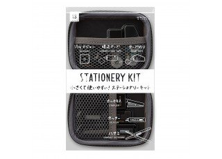 xs-stationery-kit-black