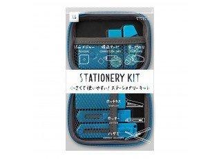 xs-stationery-kit-blue