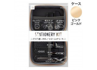 xs-stationery-kit-limited-pink-gold