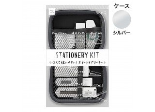 xs-stationery-kit-limited-silver