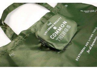 eco-bag-b01gn