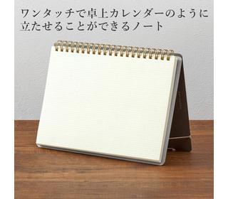 notebook-a5-stand-cross-dot-gridded