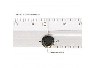 aluminum-multiple-ruler-silver