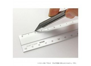 aluminum-multiple-ruler-black